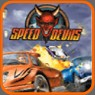 Игра Speed Devils для Philips
